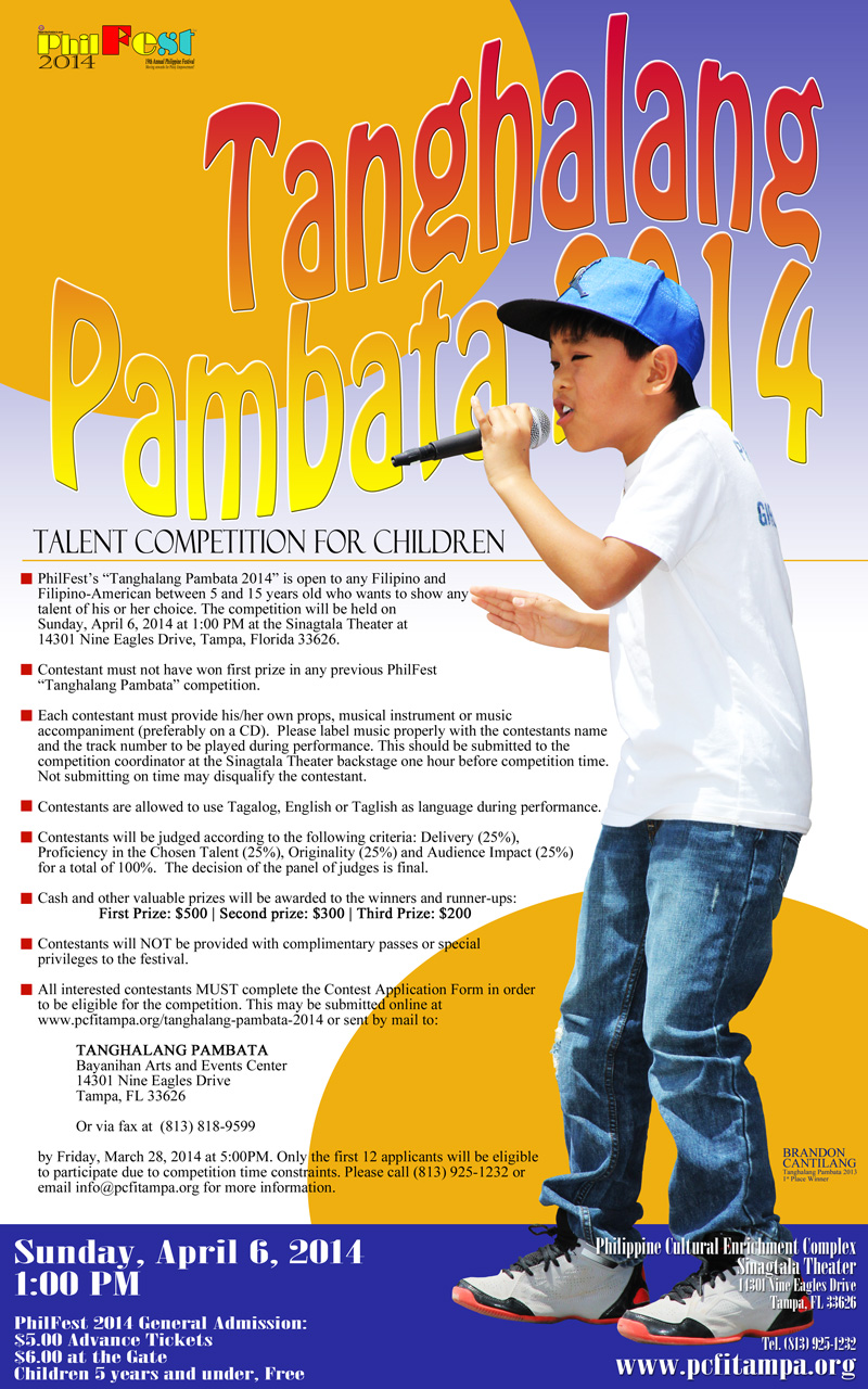 Tanghalang Pambata 2014 Children's Talent Competition